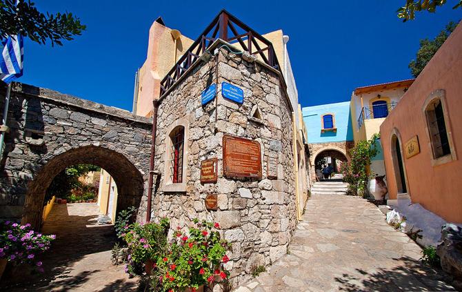 Arolithos, Main cities & villages, wondergreece.gr