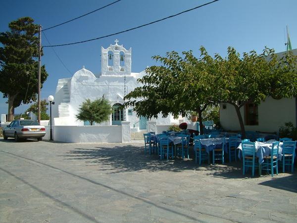 Artemonas, Main cities & villages, wondergreece.gr
