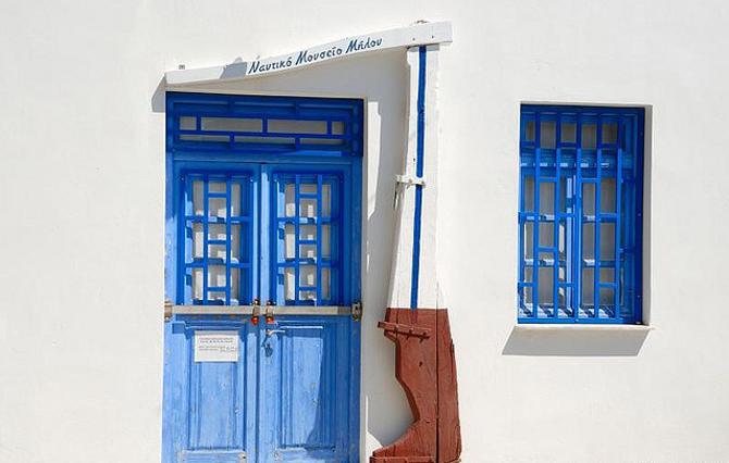 Milos Maritime Museum, Museums, wondergreece.gr