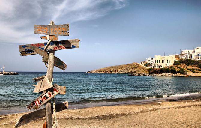 Λουτρά, Παραλίες, wondergreece.gr