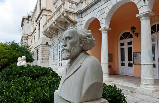 Cultural Center (Pneumatiko Kentro), Monuments & sights, wondergreece.gr