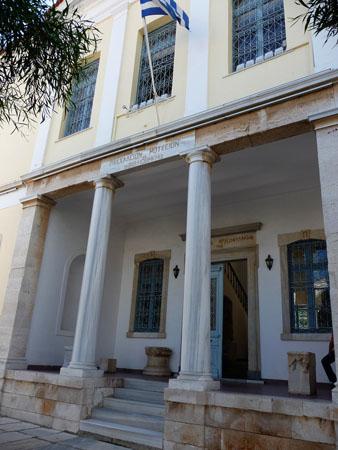 Archaeological Museum of Samos  Museums  Culture  Samos ...