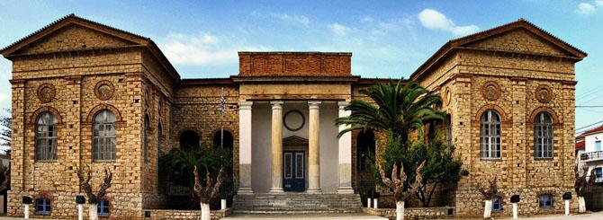 Καρλόβασι, Πόλεις & Χωριά, wondergreece.gr
