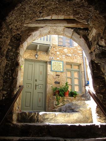Monastery Panagia Spiliani, Churches & Monasteries, wondergreece.gr