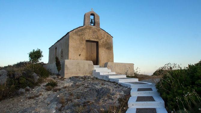 Kapsali, Main cities & villages, wondergreece.gr