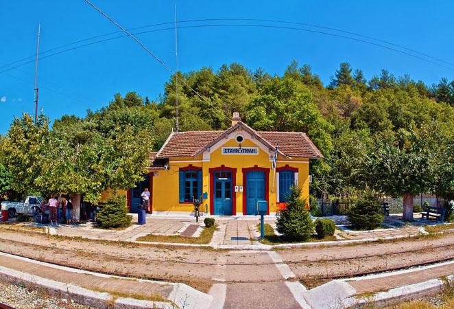 Stavroupoli, Main cities & villages, wondergreece.gr