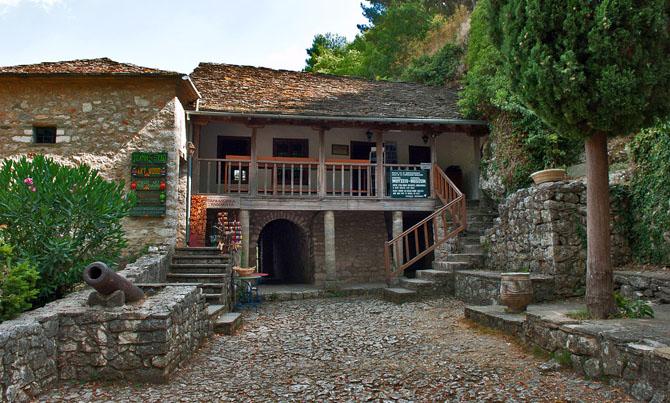 Ali Pasha Museum, Museums, wondergreece.gr