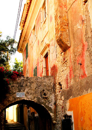 Gaios, Main cities & villages, wondergreece.gr