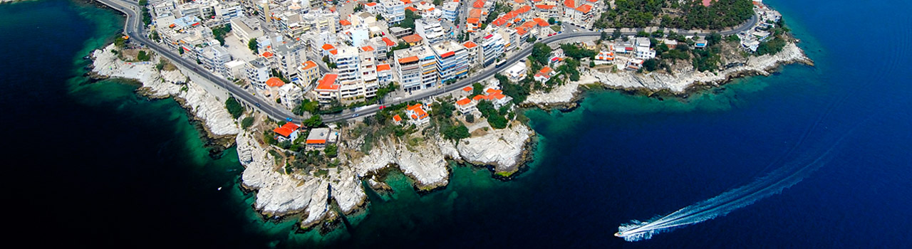 Χάρτης, Promo, wondergreece.gr