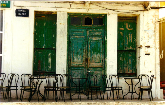 Evdilos , Main cities & villages, wondergreece.gr