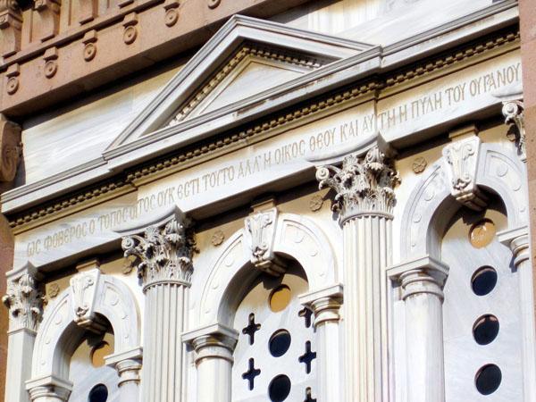 Agios Therapon, Churches & Monasteries, wondergreece.gr