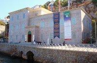 Ιστορικό Αρχείο – Μουσείο Ύδρας, Ύδρα, wondergreece.gr