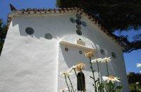 Ναός Γέννησης του Χριστού, Σκιάθος, wondergreece.gr