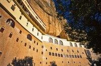 Mega Spileo, Achaea Prefecture, wondergreece.gr