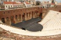 Ρωμαϊκό Ωδείο Πατρών, Ν. Αχαΐας, wondergreece.gr