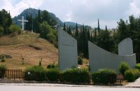 Place of Sacrifice - Kalavrita, Achaea Prefecture, wondergreece.gr