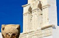 Milos Ecclesiastical Museum, Milos, wondergreece.gr