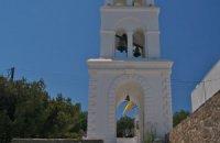 Kimisi  tis Theotokou or Agios (St.) Haralambos, Milos, wondergreece.gr