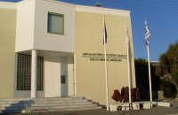 Mining Museum, Milos, wondergreece.gr