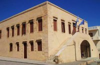 The Archeological Museum of Kissamos, Chania Prefecture, wondergreece.gr