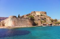 Spinalonga, Lasithi Prefecture, wondergreece.gr