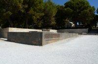 The Venizelos' Tombs, Chania Prefecture, wondergreece.gr