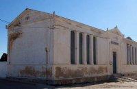 Old School building, Sikinos, wondergreece.gr