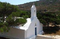 6 Byzantine Churches  , Sikinos, wondergreece.gr