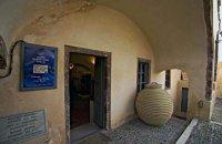 Ναυτικό Μουσείο Οίας, Σαντορίνη (Θήρα), wondergreece.gr
