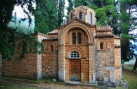 Byzantine Church of  Metamorphosis, Fokida Prefecture, wondergreece.gr