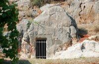 'Λυκότρυπα', Ν. Φωκίδας, wondergreece.gr