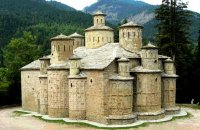 Monastery of Timiou Stavrou (Holy Cross), Trikala Prefecture, wondergreece.gr