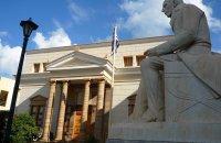 Adamantios Koraes Museum, Chios, wondergreece.gr
