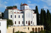 The Cathedral of Agios Georgios , Chios, wondergreece.gr