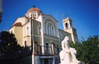 The Metropolitan Cathedral of Chios, Chios, wondergreece.gr