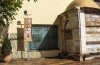 Βυζαντινό Μουσείο Χίου , Χίος, wondergreece.gr