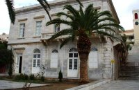The Historical Archive of the Cyclades, Syros, wondergreece.gr