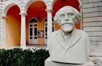 Cultural Center (Pneumatiko Kentro), Syros, wondergreece.gr