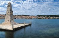 Argostoli , Kefalonia, wondergreece.gr