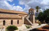 Εκκλησιαστικό Βυζαντινό Μουσείο Μονής Αγ. Ανδρέα, Κεφαλονιά, wondergreece.gr