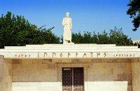 Μνημείο του Ιπποκράτη, Ν. Λαρίσης, wondergreece.gr