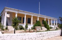 Ναυτικό & Περιβαλλοντικό Μουσείο Φισκάρδου, Κεφαλονιά, wondergreece.gr