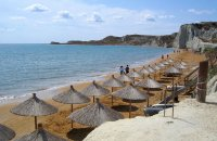 Παραλία Ξι, Κεφαλονιά, wondergreece.gr