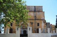 Το Τζαμί του Ιμπραήμ Πασά, Ρόδος, wondergreece.gr