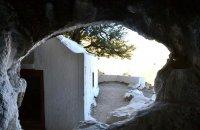 Σπηλιά του Πυθαγόρα, Σάμος, wondergreece.gr
