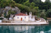 Church of Agia Kyriaki, Lefkada, wondergreece.gr