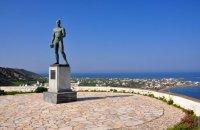 Brooke square, Skyros, wondergreece.gr