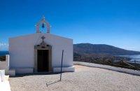 Άγιος Παντελεήμονας, Σκύρος, wondergreece.gr