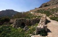 Κύφες, Χάλκη, wondergreece.gr