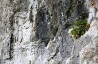 The relief of Mithra, Xanthi Prefecture, wondergreece.gr